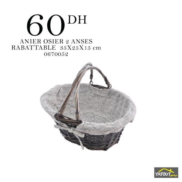 PANIER OSIER 2 ANSES RABATTABLE DOUBLURE TROPICAL 35X25X15CM JN2449A-T