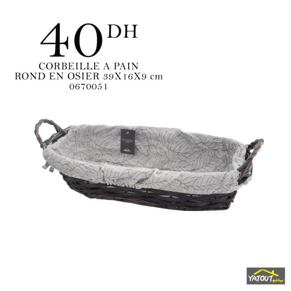 CORBEILLE A PAIN ROND EN OSIER DOUBLURE TROPICAL 39X16X9CM JN2346A-T